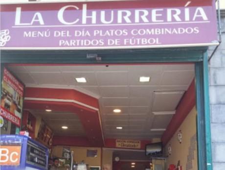 Cafetería La Churrería