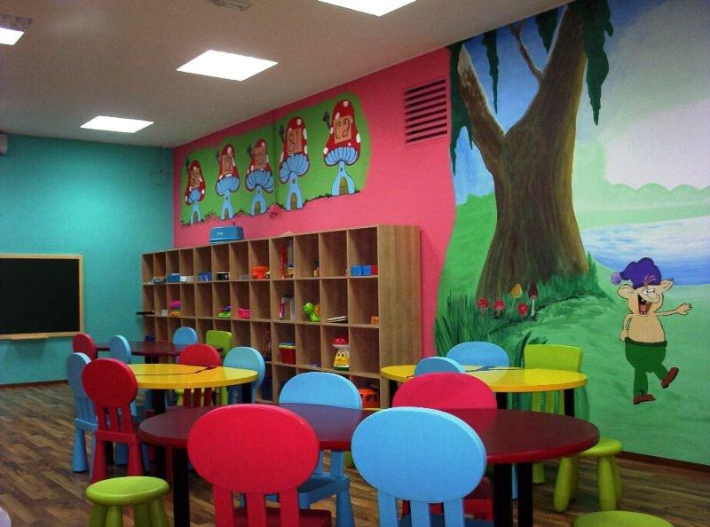 Centro De Educaci N Infantil El Topo Guarder A En El