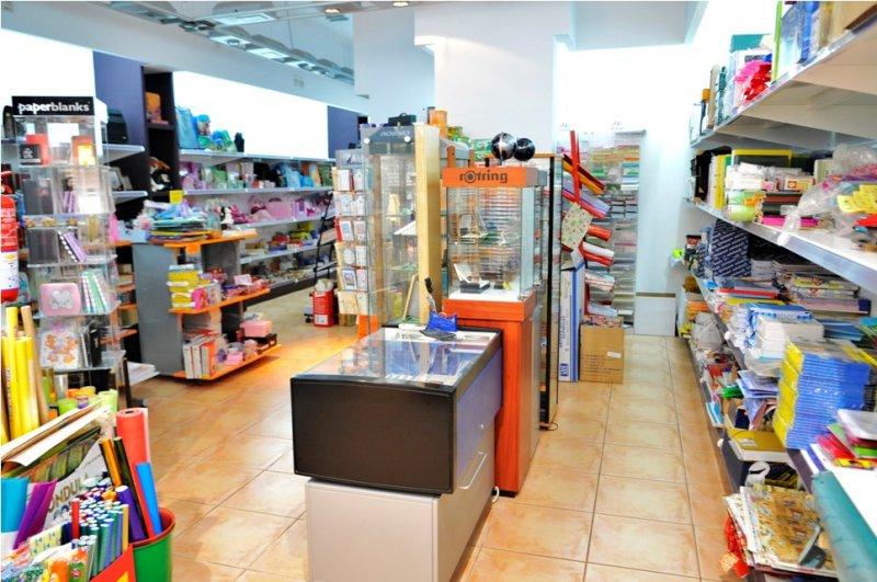 Papeler a favego p rez gald s material de oficina for Empresas material de oficina